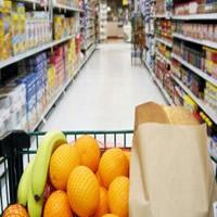 Concevoir votre boutique : le style supermarché