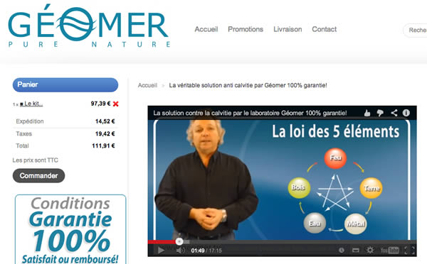 video-produit-ecommerce-conversion-youtube