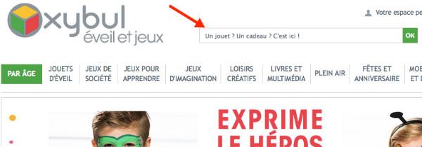 recherche-interne-ecommerce-boutique-site-clicboutic